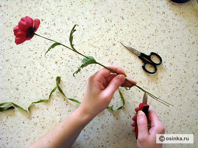 Цветы из ткани на ножках своими руками