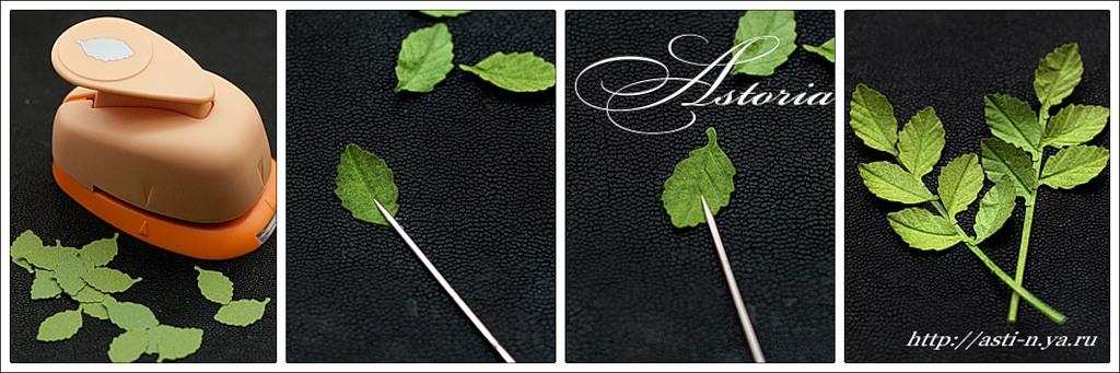 Листы для розы из бумаги своими руками