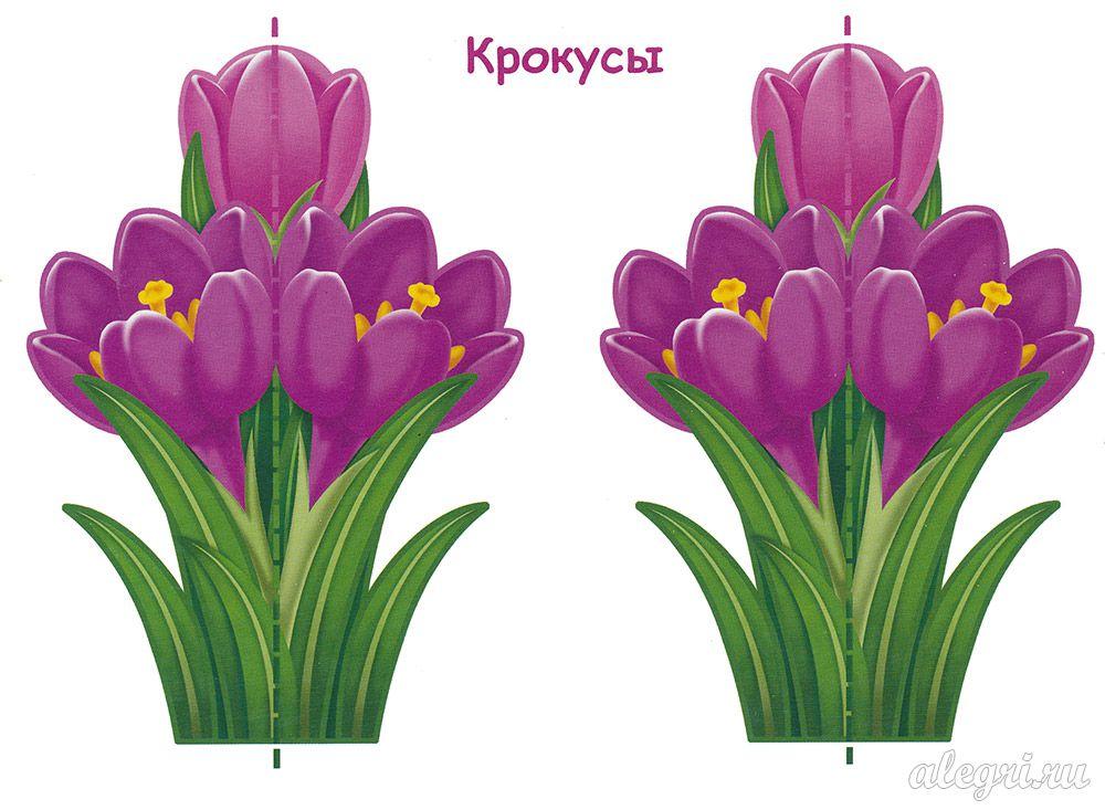 Поделки весенних цветов своими руками