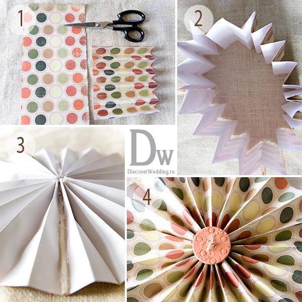 Как сделать вертушку веер из бумаги своими руками