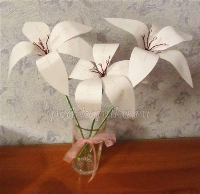 Как сделать лилию из бумаги своими руками фото