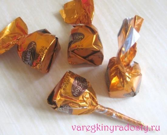 Как из дому сделать конфетку